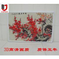 沧州圣盾电采暖设备厂专注批发零售:远红外碳纤维取暖板 碳晶墙暖 壁挂式发热板等