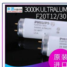 Target百货公司指定对色灯管U35,U35灯管Ecolux F25T8 SPX35 ECO