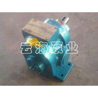 ZYB-18/2.5B齿轮式渣油泵 重油渣油泵 废油泵