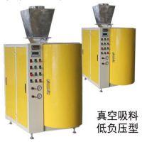 精科JKF-159CE热稳定剂阀口袋真空正压包装机(炭黑、纳米级专用机型)