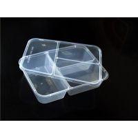 透明吸塑盒_旭翔塑料制品_定做透明吸塑盒