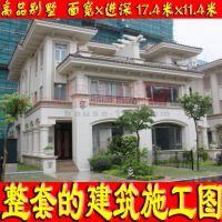 [上海]2层现代风格独栋别墅建筑设计施工图(知名设计院)17.4x11.4米