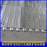 瑞源链板》提升机链板 铡草机板 质量可靠