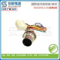 深圳市安耐电连防水接头|连接器|插头插座4芯5芯8芯12芯