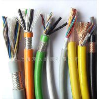 京久TRVV柔性拖链电缆,中度柔性耐油拖链电缆