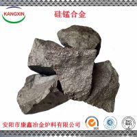 安阳铁合金厂家康鑫长期供应硅锰6517,6014