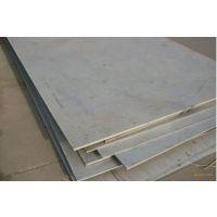 长期供应 7001铝合金 航空超硬铝合金7001 高强...