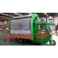 一车多用型电动餐车 三轮四轮小吃餐车 定做 山东福伴电动车公司