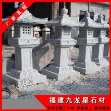 古典石灯 园林石雕灯笼 庭院别墅日式石灯笼摆件