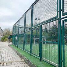 供应文昌学校围栏网厂家 学校球场防护网 国帆篮球场围栏