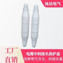 深圳市供应电缆中间接头防爆盒 电缆防爆盒厂家