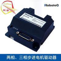 驱动器 AGV小车控制行走转向电机 MDC2230 选美国RoboteQ品牌 性价比高