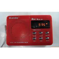 JS-7744  插卡收音机  KAIDE收音机  插卡音箱