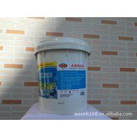 厂家直供十升防冻液 圆桶装十升防冻液 4S专用汽车冷却液