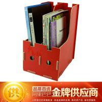 办公用品文件夹批发两格欧式木质创意桌面文件杂志纸质收纳盒