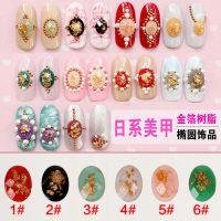 美甲指甲日本正流行 金箔椭圆复古奢华树脂钻批发 平底宝石装饰品