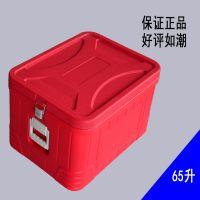 正品65升保温箱 垂钓鱼箱 钓箱 垂钓装备渔具用品