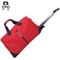 批发申派拉杆旅行包 行李袋旅行包手提旅行包大容量拉杆包贴牌