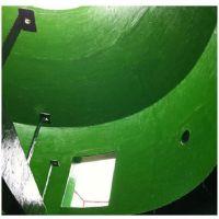 吸收塔玻璃鳞片防腐施工