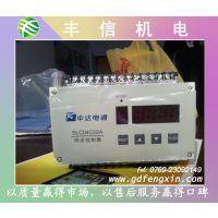 DVP32EH00R3-L/T3 -L 台达PLC【广东总代理】 EH3系列