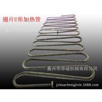 供应多种规格翅片电热管,散热片加热管,发热管,空气干烧