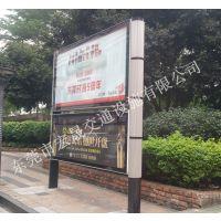 供应茶山镇小型广告牌定制 昌平候车亭哪个厂家生产