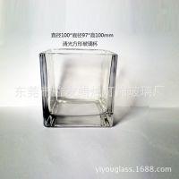 供应 酒店家居方形玻璃器皿 直径100*底径97*高100mm