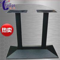 厂家全国直销西餐厅铸铁双柱桌脚 家具五金台脚桌子腿
