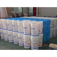 义乌工厂生产模具胶  硅胶 硅油 硅橡胶 温室硫化硅橡胶可比进口
