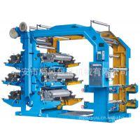 厂家生产供应 六色柔版印刷机  编织袋柔版印刷机 薄膜柔版印刷机