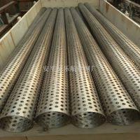 多孔不锈钢管 不锈钢无缝冲孔管 过滤管  冲孔板 不锈钢滤芯