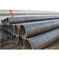 厂家直供优质大口径直缝焊管Q215B
