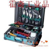 正品宝工 1PK-1990B-1 专业电子工具组 电子维修工具套装