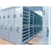 厂家生产档案密集柜 铁皮文件柜 精品密集架