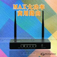 厂家直销MTK7620A 800mW WIFI工业级广告无线路由器OEM ODM (MW-MT58)