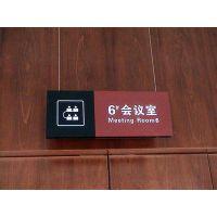 广州亚克力UV直喷标识标牌 亚克力标牌制作