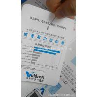 RFID标签材料,防冻耐低温,打印条码印刷抗紫外线,钢筋钢材标签