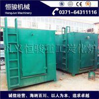 云南昆明竹木碳化炉质量HJ专注产产品质量