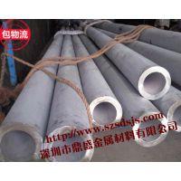 【热销】310S不锈钢焊管/12mm*1.5mm不锈钢无缝管