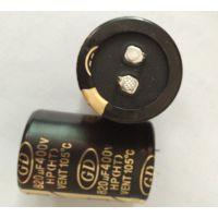 GD电容.HP820UF400V尺寸35x50牛角铝电解厂家,MP焊针型铝电解电容价格