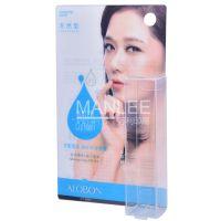 pet塑料包装厂 透明塑料盒包装盒 www.wanlico.cn