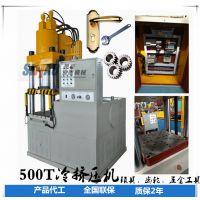 100T四柱挤压液压机多少钱一台?广东思豪
