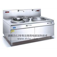 沛县电磁大小炒炉厂家亲和力牌 QHL-DXC15十20KW-01节能率高无噪音无污染