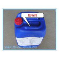 反渗透阻垢剂厂家批发|河南缓释阻垢剂价格