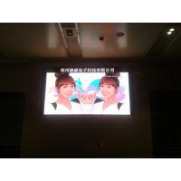 郑州室内p3全彩LED电子显示屏