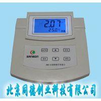 北京京晶供应实验室钠度计/钠离子浓度计型号:DWS-51A