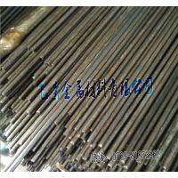 供应高真空气密性纯铁DT9 纯铁板 纯铁棒/圆棒图片