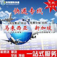 广州到迪拜空运专线要多少天?迪拜快递送货到门吗?