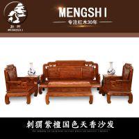 红木家具古典中式客厅花卉国色天香六件套沙发花梨木家具厂家图片