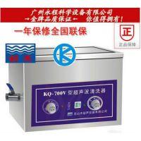包邮正品 昆山舒美 KQ-700V 超声波清洗器 细胞超声波清洗设备